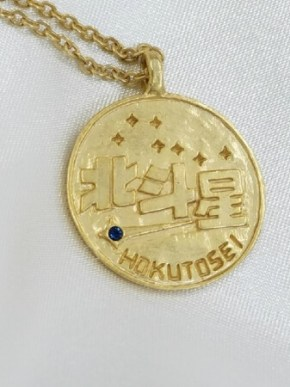 北斗星(ヘッドマーク)のネックレス(日本製ハンドメイド)