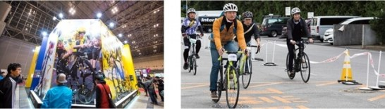 CYCLE MODE international 2017 開催