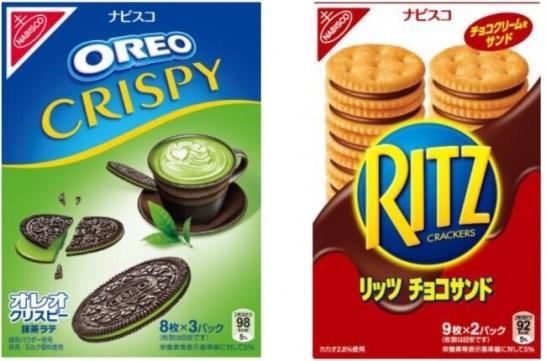 オレオ クリスピー 抹茶ラテ / リッツ チョコサンド