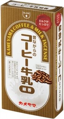コーヒー牛乳 ミニ寸線香
