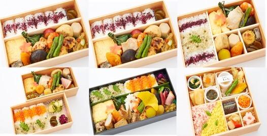 鳥取県産厳選食材で仕上げたお弁当6商品
