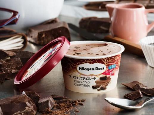 クリスプチップチョコレート - ハーゲンダッツ