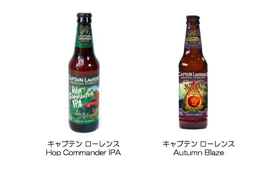 アメリカ東海岸クラフトビール