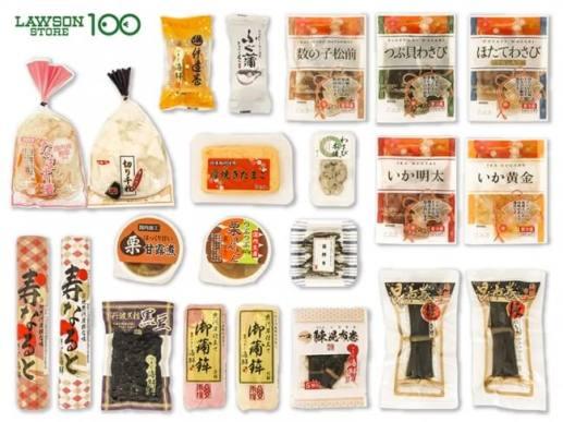 100円おせち - ローソンストア100