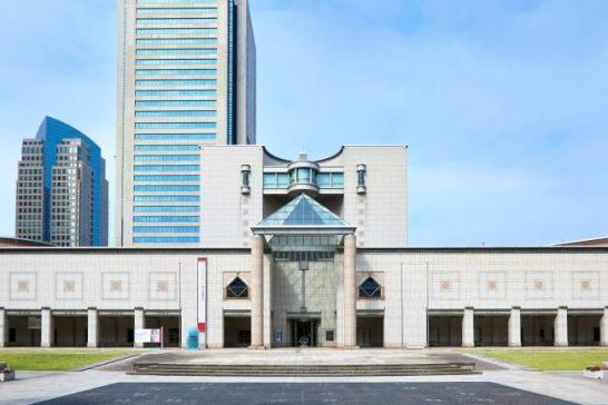横浜美術館 - 2018年度企画展スケジュール