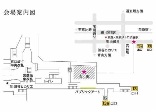東京消防庁音楽隊ハートフルコンサート(開催場所)