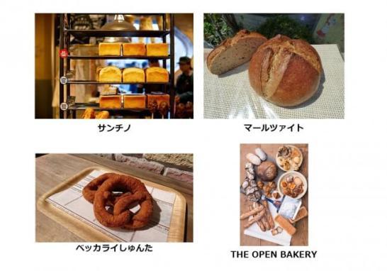 第4回・お台場パン祭り_出店3