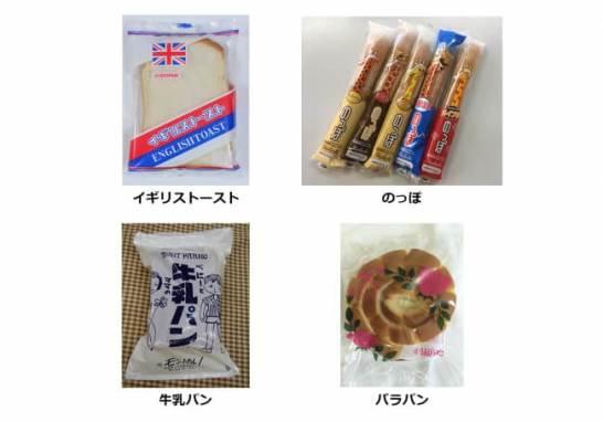 第4回・お台場パン祭り_袋パン1