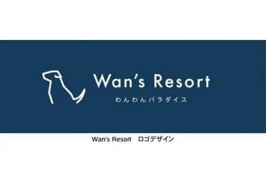 Wan's Resort