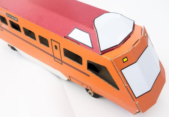 ①ダンボール電車・・・1,620円