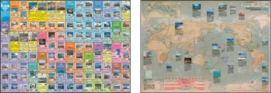 特別付録① 「クルーズワールドマップ」
