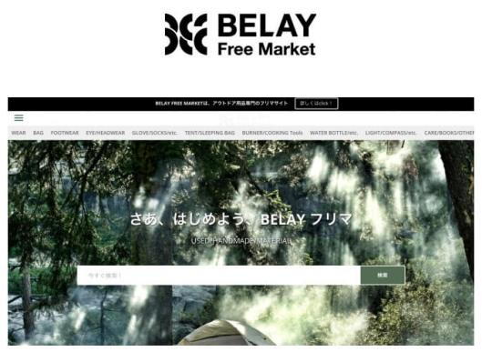 BELAY Free Market