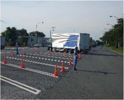 大型車駐車ますの確保