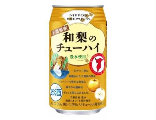ニッポンプレミアム 千葉県産和梨のチューハイ