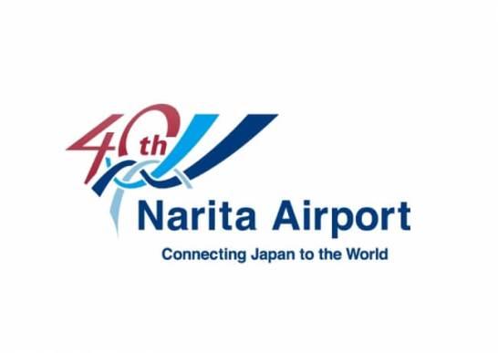 成田空港40周年記念ロゴ