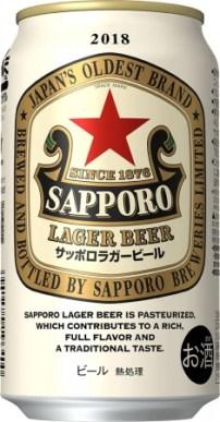 「サッポロラガービール」缶 数量限定発売
