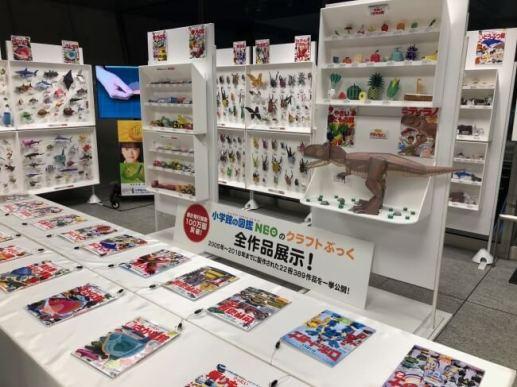 「小学館の図鑑NEOのクラフトぶっく」100万部突破記念、全作品展示開催!