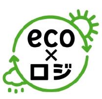 eco×ロジ