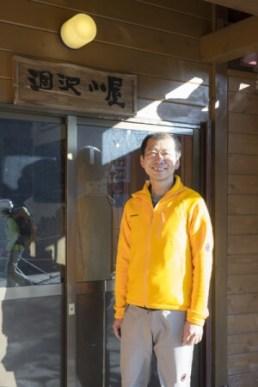 芝田洋祐さん