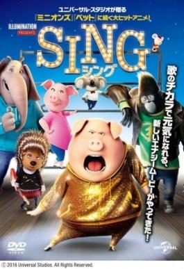 野外映画上映会 7月21日(土) 19:00-21:00