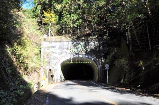 「大正トンネル」と呼ばれている宇津ノ谷隧道