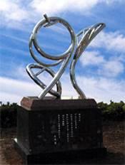 平成14年に鳥取県より送られた 「二十世紀梨感謝の碑」(二十世紀公園)