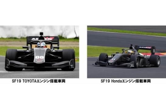 次世代マシン「SF19」初の2台ランデブー走行! - 鈴鹿サーキット