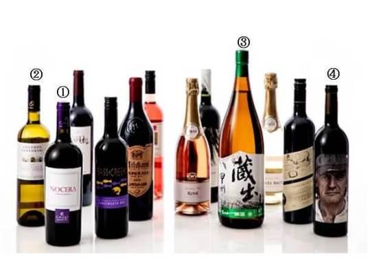 コロンブスにゆかりのあるワインたち