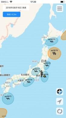 予測した地震を、発生予測域、大きさ(3段階色別)で表示。地震予測域をタッチで画面下に、予測期間、地震の大きさが表示されます。画面左上に現在地のおおよその海抜を表示。GPSにより現在地が表示され、地震予測域との位置状況が把握できます