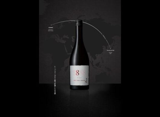 「満寿泉」の日本酒を「シーバスリーガル」の樽で熟成、ブレンドした特別な日本酒『リンク 8888』が12月19日(水)から50本限定発売