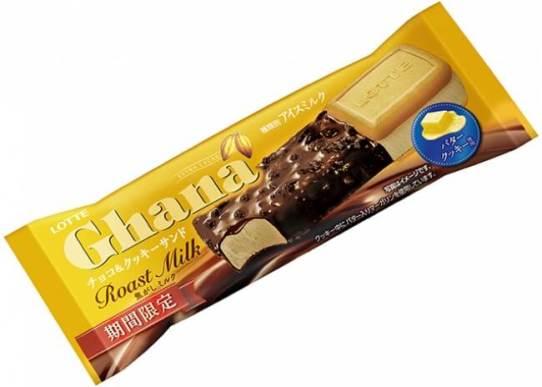 ガーナチョコ&クッキーサンド ローストミルク