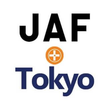 公式Twitterアカウント「JAF_PLUS_Tokyo」