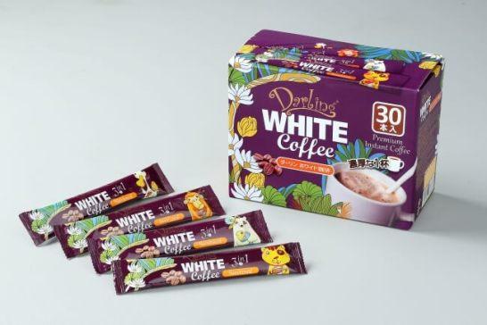 ダーリンホワイトコーヒー