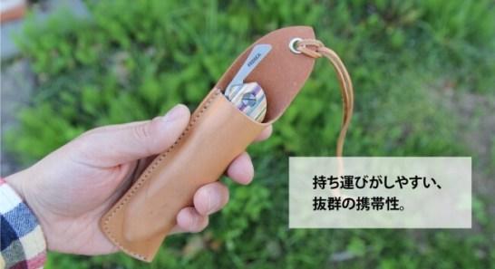 折畳式料理ナイフ