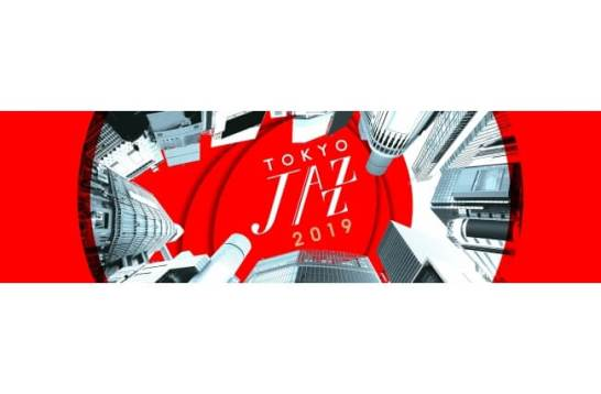 第18回 東京JAZZ