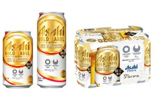 東京2020大会 開催1年前記念特別限定醸造生ビール『アサヒ ゴールドラベル』も発売