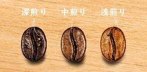 浅煎り、中煎りの2種を使用したコーヒーソルベ