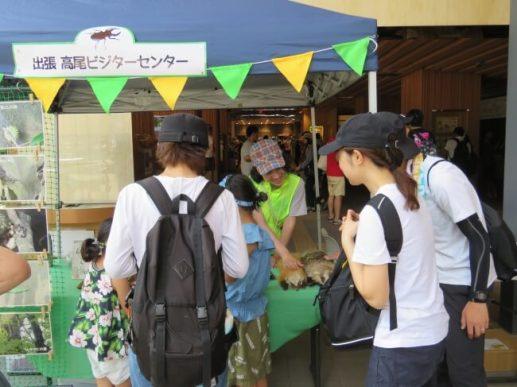 高尾山 駅前はっけん広場(昨年の様子)