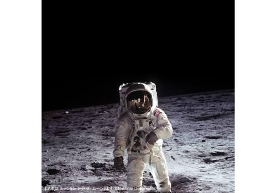 アポロ11号月面着陸50周年!アポロ計画と月面着陸に迫る特別番組4作品をナショナル ジオグラフィックで7月に日本初放送!