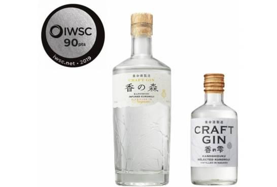 クラフトジン「香の森」「香の雫」が国際的な酒類品評会International Wine & Spirit Competition(IWSC)2019 で銀賞を受賞致しました!