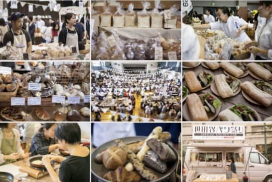 世田谷パン祭り(過去開催の模様)