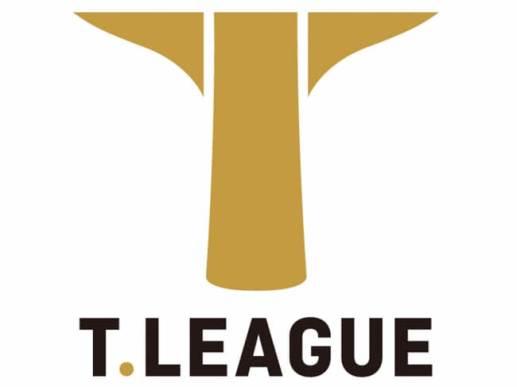 玩具業界初の「Tリーグ」公式ライセンス商品