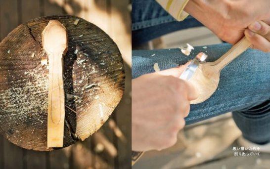 グリーンウッドワーク 生木で暮らしの道具を作る - 学研プラス