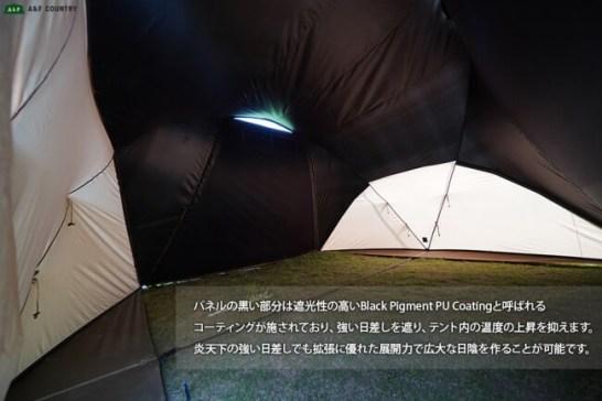 Helinoxの新作テント「 Tac.Vタープ4.0」
