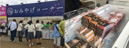 「餃子フェス」2019年秋