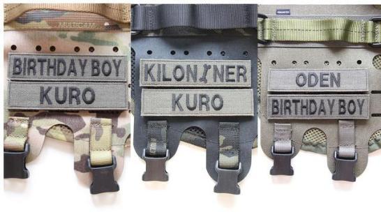 愛犬のお名前などお好きな文字を入れられるネームテープ
