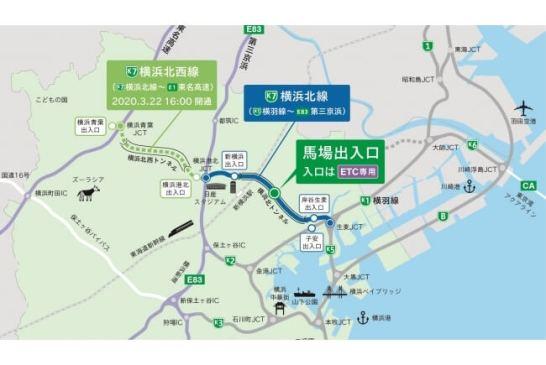 横浜北線 馬場出入口が2020年2月27日12時に開通