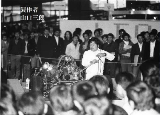 創設者 山口三郎氏