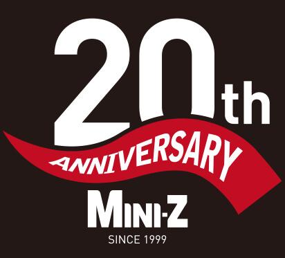 ミニッツ誕生20周年ロゴ 〜since1999〜