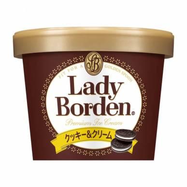 レディーボーデン ミニカップ <クッキー&クリーム>